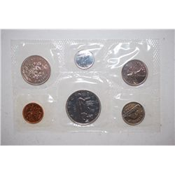 1981 Canada Mint Foreign Coin Set; UNC; Royal Canadian Mint; EST. $5-10