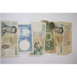 Foreign Bank Note; Various Dates, Denominations & Conditions; Lot of 6; EST. $5-10