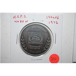 USPS Token issued 1976 110th Anniversary Railway Mail Service 1864-1974; EST. $3-5