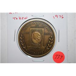 "USPS Token Issued 1976, ""200th Anniversary First Postmaster General Benjamin Franklin Under the Cont"