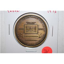 1976 U.S.P.S. Bicentennial Issue The Shot Heard 'Round The World Lexington-Concord Token; EST. $3-5