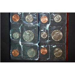1986 US Mint Coin Set; P&D Mints; UNC; EST. $5-10