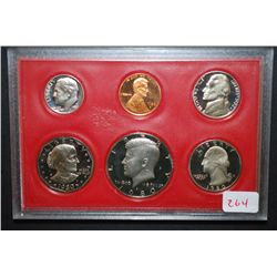 1980-S US Mint Coin Set; EST. $5-10