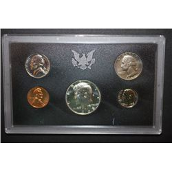 1968-S US Proof Set; EST. $10-15