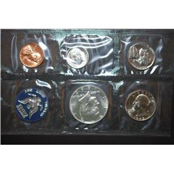 1965 US Special Mint Coin Set; EST. $10-15