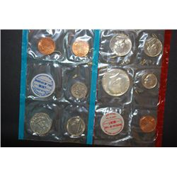 1970 US Mint Coin Set; P,S&D Mints; UNC; EST. $15-20