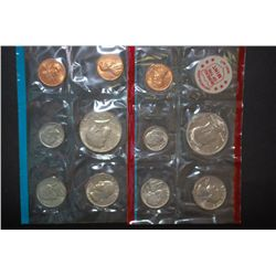 1971 US Mint Coin Set; P&D Mints; UNC; EST. $5-10