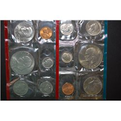 1977 US Mint Coin Set; P&D Mints; UNC; EST. $10-15