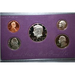 1990-S US Proof Set; EST. $5-10