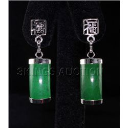 Natural 17.06ctw Green Jade Dangling Earring