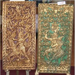 Two Indonesian Carved Wood Decorative Art Pieces