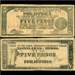 1942 WW2 Guerrilla Rebel Philippines 5P Note Bohol (CUR-07263)