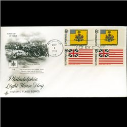 1968 US First Day 4 Block Postal Cover (STM-2763)