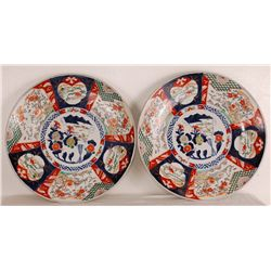 "Pair of Vintage Imari Porcelain Plates 18"" Diameter"