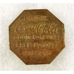 COCA COLA WORLD FAIR BRASS TOKEN