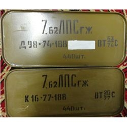 Choice of Tin - 7.62x54R Ammo (440 Rds. each)