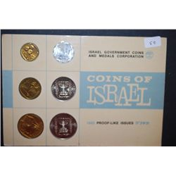 1965 Coins Of Israel Proof-Like Issues Foreign Coin Set; Israel Gov't Coins & Medals Corp.; EST. $3-