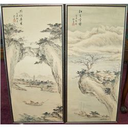 PAIR OF FRAMED VINTAGE CHINESE WATER COLOR SIGNED PAINTINGS, FRAMED