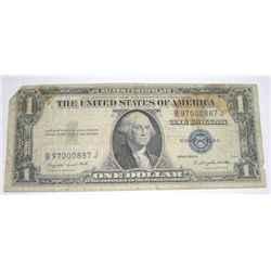 1935 SERIES G SILVER CERTIFICATE $1 SERIAL # B97000887J *NICE BILL PLEASE LOOK AT PICTURE TO DETERMI