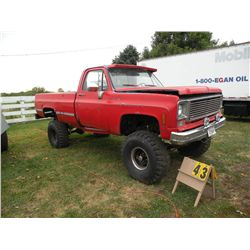1978 Chevrolet mud truck, 4x4, 1/2 ton axles small block, auto, Off road use only (sold with bill of