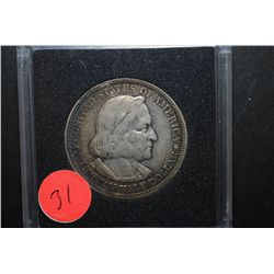 1893 US Columbian Commemorative Half Dollar In Display Case; World's Columbian Exposition Chicago; E
