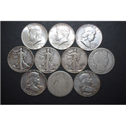 US Silver Half Dollars $5 Face Value; Various Dates, Conditions & Mint Marks; Lot of 10; EST. $125-1
