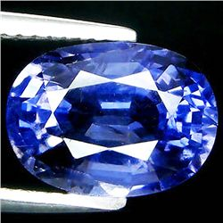 3.42ct Oval Cut Natural Blue Violet Iolite (GEM-35297)