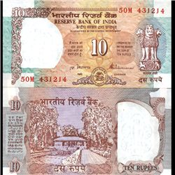 1992 India 10 Rupee Crisp Uncirculated (CUR-06223)