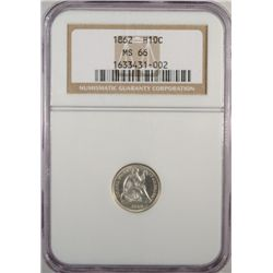 1862 SEATED LIBERTY HALF DIME NGC MS 66 SUPER WHITE GEM