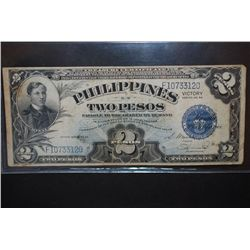 1922 US Philippines Two (2) Pesos Silver Certificate; Blue Seal; Victory Bill; EST. $3-5