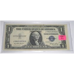 1935 SERIES E $1 SILVER CERTIFICATE BILL SERIAL # J09253530H *EXTREMELY RARE AU HIGH GRADE*!!