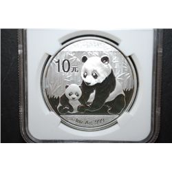 2012 China Panda $10 Yen Silver Foreign Coin Early Releases; NGC Graded MS69; EST. $60-80
