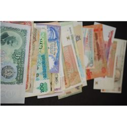 Foreign Bank Notes; Various Dates, Conditions & Denominations; Lot of 40; EST. $60-90