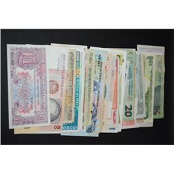 Foreign Bank Notes; Various Dates, Conditions & Denominations; Lot of 50; EST. $50-80