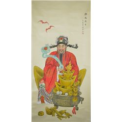 Chinese Watercolour on Paper Hanging Scroll Lu