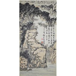 Chinese Watercolour on Paper of Landscape