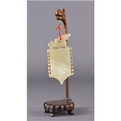 Chinese Carved Jade Pendant w/ Hanging Stand