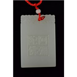 2 PCS Chinese Carved White Jade Pendant Guanyin
