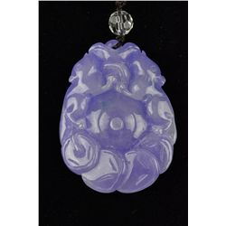 Chinese Carved Lavender Jade Pendant