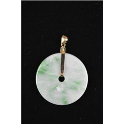 Fine Chinese Carved Apple Green Jade Pendant