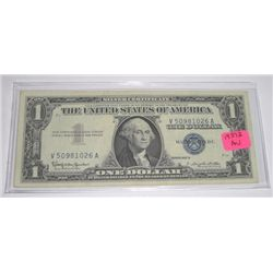 1957 SERIES B $1 SILVER CERTIFICATE BILL SERIAL # V50981026A *EXTREMELY RARE AU HIGH GRADE*!!