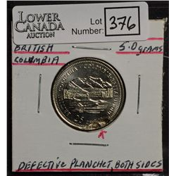 25 Cents 1992 British Columbia MS-64 with defective planchet between 5 and 6 o'clock, interesting.