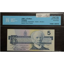 1986 Bank of Canada; 5 Dollars, CCCS UNC-66 Charlton BC-56cA-I, ANX0042639 Replacement.