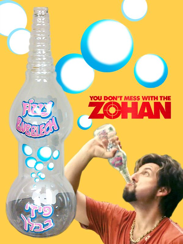Don T Mess With The Zohan Drink