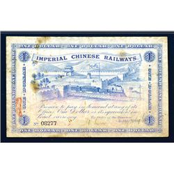 "Imperial Chinese Railways, 1895 ""Peiyang"" Branch Issue."