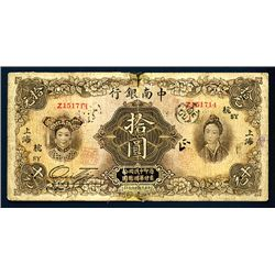 "China and South Sea Bank, Limited, 1921 ""Shanghai"" Branch Issue."