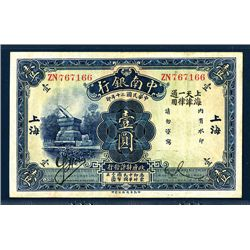 "China and South Sea Bank, Limited, 1931 ""Shanghai"" Branch Issue."