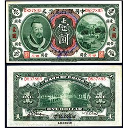 "Bank of China, 1912 ""Szechuen"" Issue Banknote."