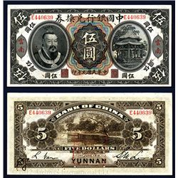 "Bank of China, 1912 ""Yunnan"" Issue Banknote."
