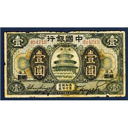 "Bank of China, 1918 ""Shanghai / Peking"" Branch Issue"